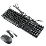 Kit Tastatura si Mouse, USB, Dell, Mix Models