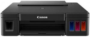 Imprimanta inkjet color Canon Pixma G1411, dimensiune A4, viteza 8,8ipm alb-negru, 5ipm color, rezolutie printare 4800x1200 dpi, imprimare fara margini, alimentare hartie 100 coli, interfata: USB Hi-Speed, consumabile: GI-490 (PGBK), GI-490 (C), GI-490 (M), GI-490 (Y). - imaginea 1