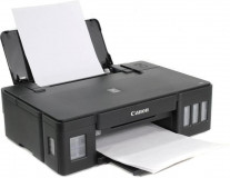 Imprimanta inkjet color Canon Pixma G1411, dimensiune A4, viteza 8,8ipm alb-negru, 5ipm color, rezolutie printare 4800x1200 dpi, imprimare fara margini, alimentare hartie 100 coli, interfata: USB Hi-Speed, consumabile: GI-490 (PGBK), GI-490 (C), GI-490 (M), GI-490 (Y). - imaginea 4