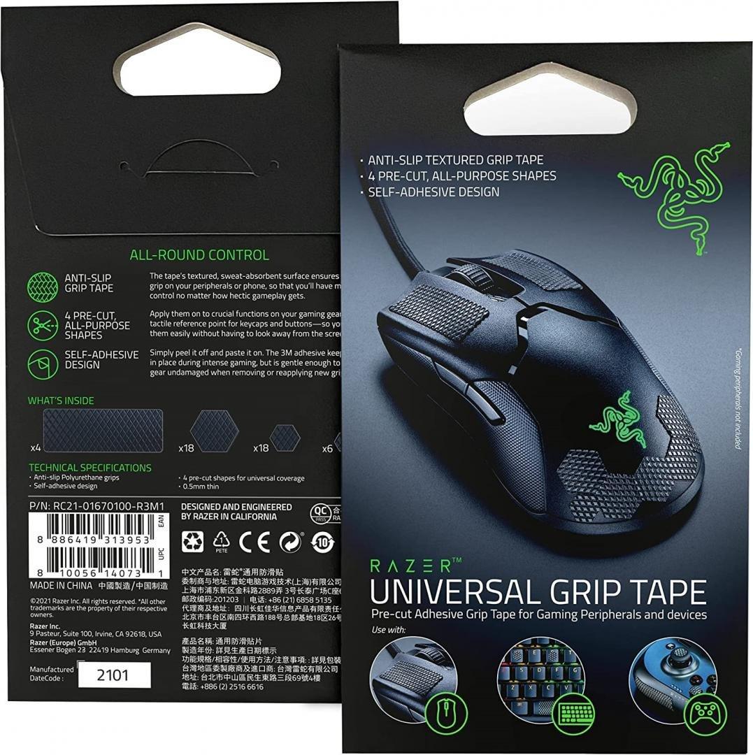 Razer Universal Grip Tape Black - imaginea 1